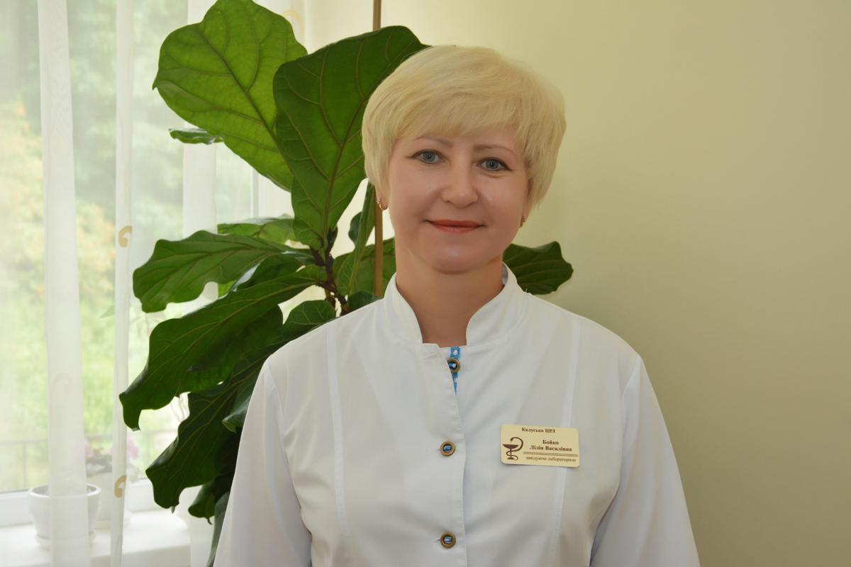 Бойко Лілія Василівна