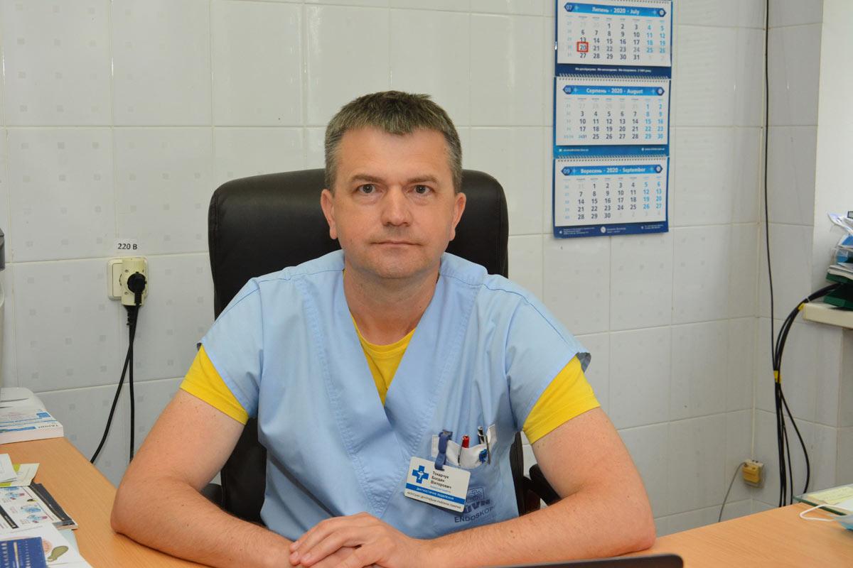 Токарчук Богдан Вікторович
