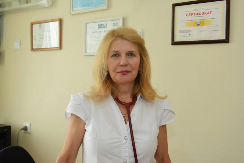 Зелик Галина Миколаївна